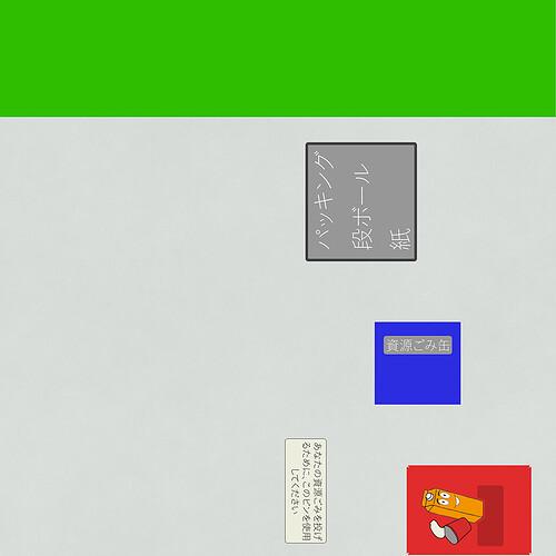 P4_PoubelleB2_basecolor.jpg