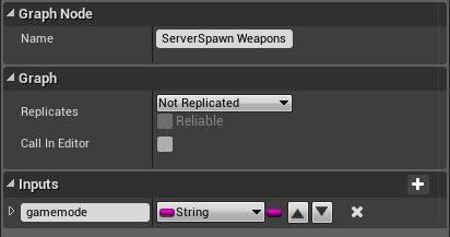 customevent_input.jpg