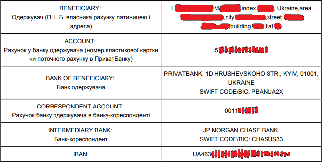Bank Account Info.png