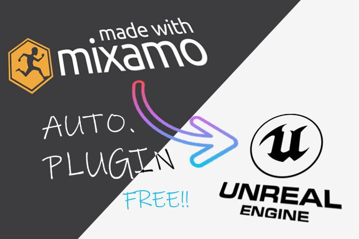 mixamo_script_promo.jpg