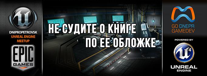 2theme_rus.png